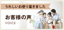side-banner03